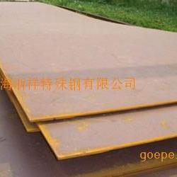 环保设备用耐候钢Q345GNHL耐锈钢,耐候钢