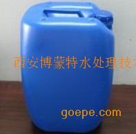 反渗透专用清洗剂PMT101