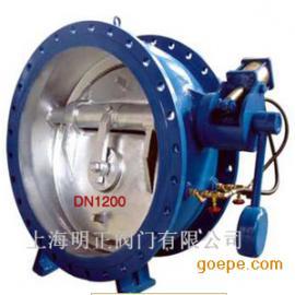 BFD2702HS-10液力自动控制阀