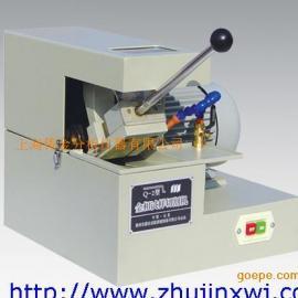 Q-2型金相切割机