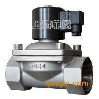 直动式电磁阀、水用电磁阀、膜片式电磁阀、防爆电磁阀
