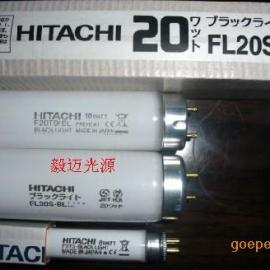 日立HITACHI FL20S.BL冷光源紫外线灯