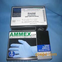 美国AMMEX一次性无粉防滑丁腈手套