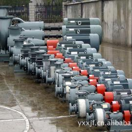 宜兴FUH系列工程塑料离心泵