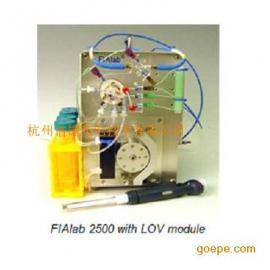 FIAlab2500流动注射分析系统