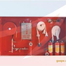 水成膜泡沫消火栓箱PSG30