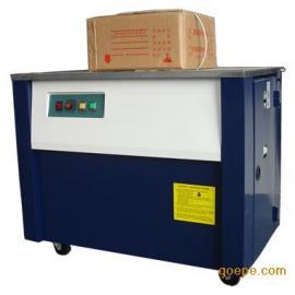供应高台半自动打包机(专业生产质量保证)