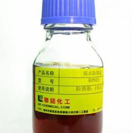RP015脱水防锈油