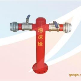 供应地上泡沫消火栓PSS