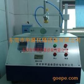 气动按键寿命试验机/电源按键寿命试验机/塘厦试验机生产厂家