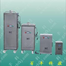 【臭氧空气消毒机】广州百丰公司厂家直销