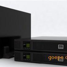 艾默生UPS电源标准机UHA1R-0050/5KVA报价
