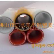日丰款铝塑复合管 铝塑复合管价格 太阳能铝塑复合管