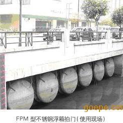 天雨牌FPM浮箱拍�T