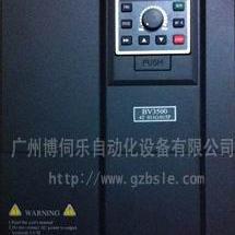 BV3000伺服定长专用变频器