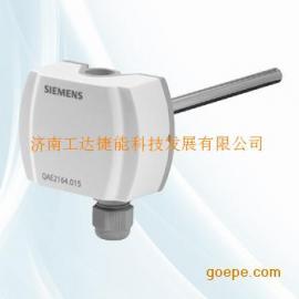 QAE2174.010温度传感器4-20mA