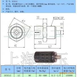 微型缓冲器迷你油压缓冲器 SC3212(图)