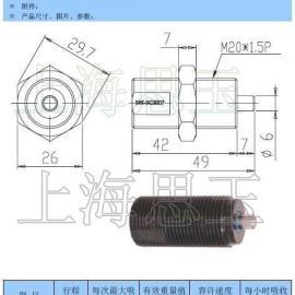 微型缓冲器迷你油压缓冲器 SC2007(图)