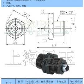 微型缓冲器迷你油压缓冲器 SC3012(图)
