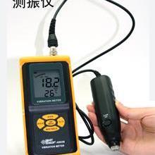 香港希玛 AR63B分体式测振仪