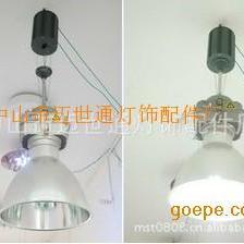 供应舞台照明遥控灯具升降灯
