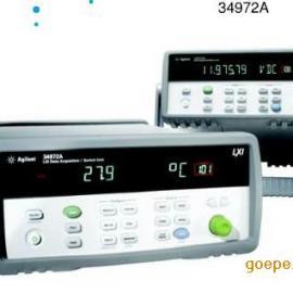 安捷伦 34972A 数据采集器 安捷伦一级代理
