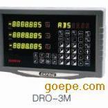 济南光宇数显表计数器DRO-3M