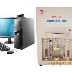 KZDL-10型高效微机快速一体硫