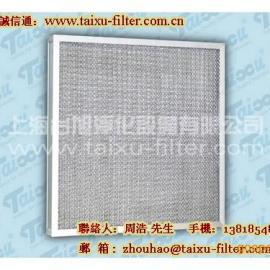 上海铝波浪网,上海铝箔过滤网\上海地铁站全金属过滤器