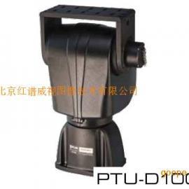 高精度云台PTU-D100