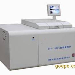 YSR-8D微机全自动量热仪