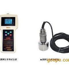 超声波测深仪、手持式测深仪优势