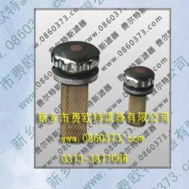 EF-25-120液压空气滤清器