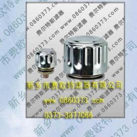 C型空气滤清器