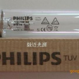 飞利浦TUV 75W HO G75T8紫外线消毒管