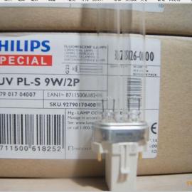 飞利浦TUV PL-S 9W/2P UVC紫外线杀菌灯