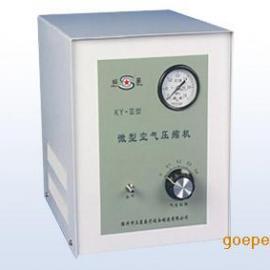 KY-Ⅲ型微型空气压缩机
