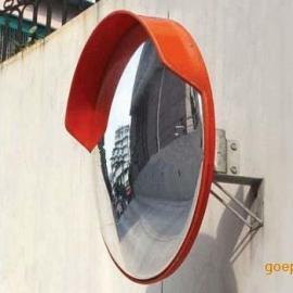 安康安全、防护广角镜,安康反光镜价格、安康凸面镜批发厂家