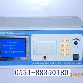 阳泉供应VSR-07/VSR-08智能振动时效仪、高性能