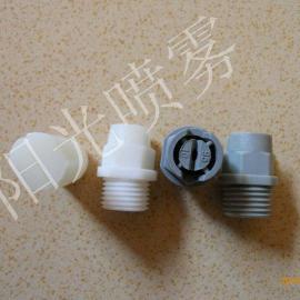 工业扇形喷嘴,塑料扇形,PP扇形清洗喷头