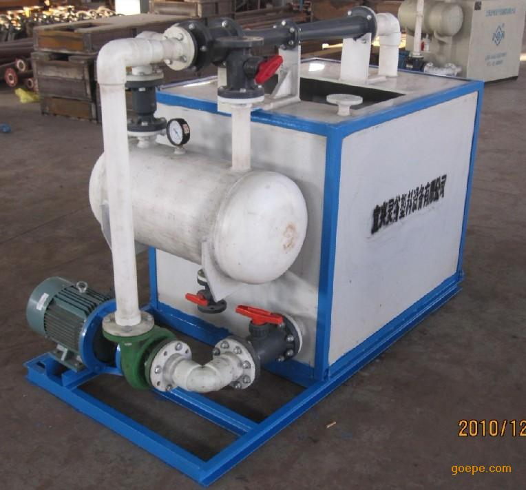 供应FPZJ系列水喷射真空机组