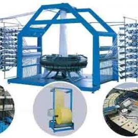 PP、PE成套编织袋生产设备-圆织机