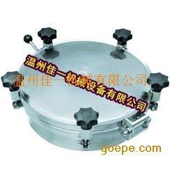 不锈钢耐压人孔 圆形耐压人孔 耐压3公斤人孔 压力型人孔
