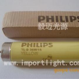 无紫外线黄光灯管,防UV黄色灯管,防UV黄色光管