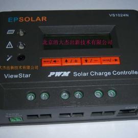 太阳能液晶显示充放电控制器VS系列