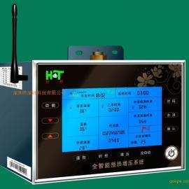 好特中央热水循环增压系统,好特中央热水循环增压系统价格