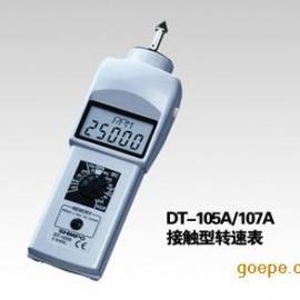 日本新宝DT-107A接触式转速表DT107A接触式转速计