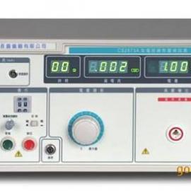 南京长盛CS2673B电容器耐压测试仪CS-2673B