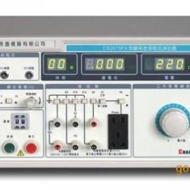 南京长盛CS2675FX-2医用泄漏电流测试仪