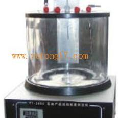柴油机油粘度的测定 运动粘度测定仪YT-265C